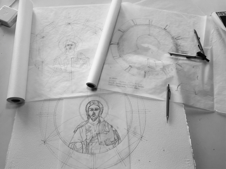 Sketches of the Pantocrator