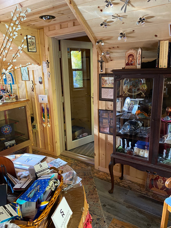Mary Undoer of Knots Shrine Gift Shop
