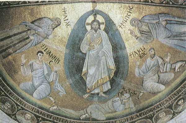 Transfiguration st catherine monastery.j