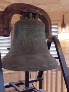 The Revere Bell