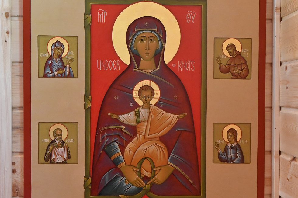 The Chapel Patron Icon in the Shrine