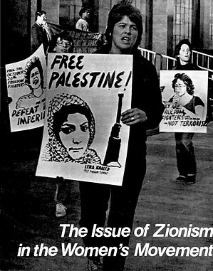 Issue of Zionism, cover jpeg.jpg
