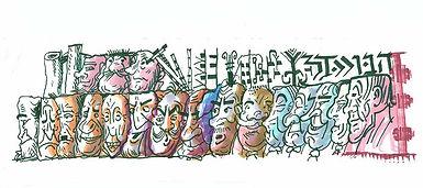 דני קרמן -פנים רבות לו.jpg