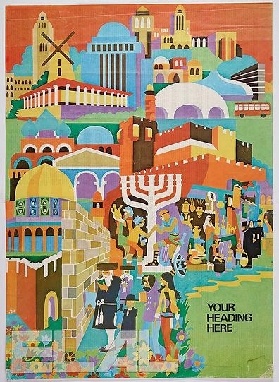 אפי ריבקינד - פלאשבק - מקום אישי - ירושל