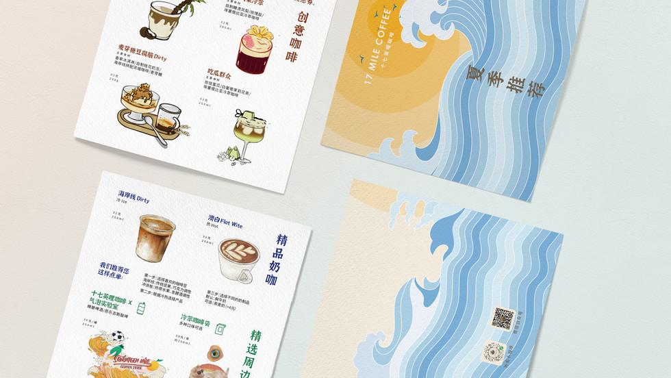 Menu Design | 17 Mile Coffee