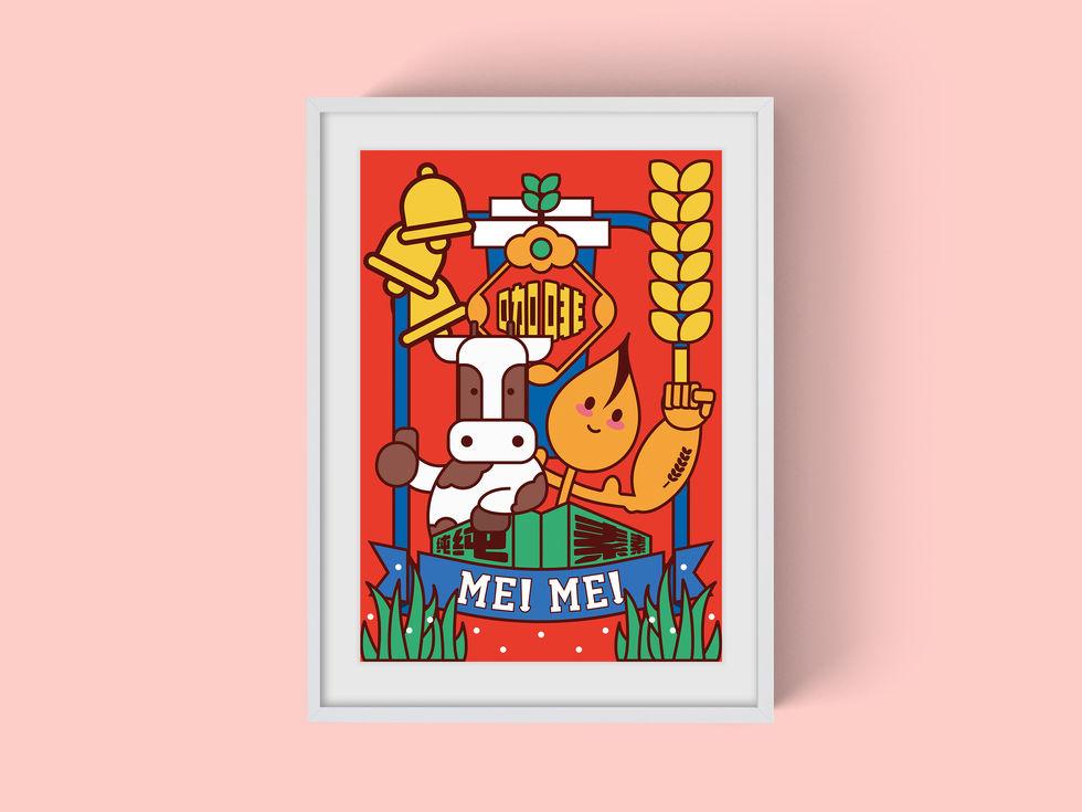 燕麦奶样机1.jpg