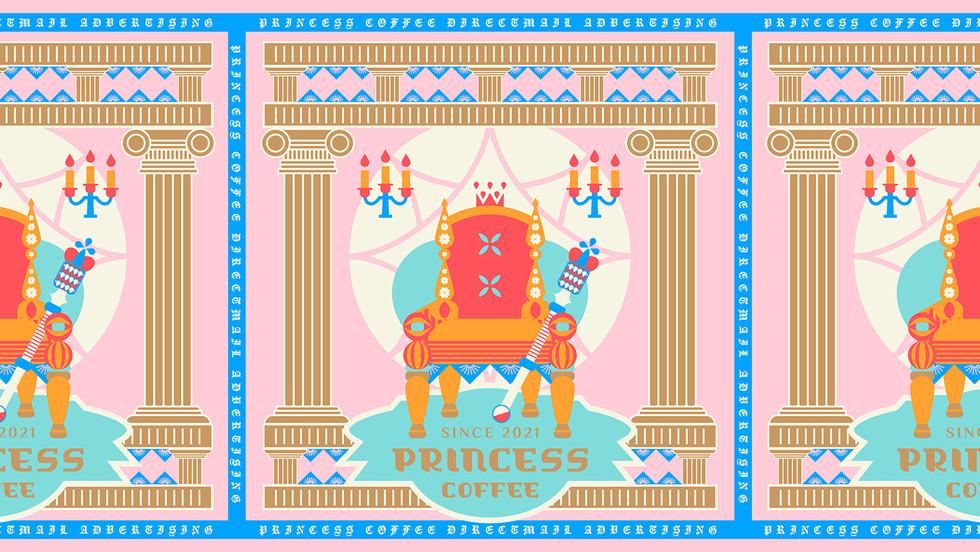 Branding | Princess Coffee