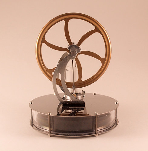 Stirling Engine (Tier I)