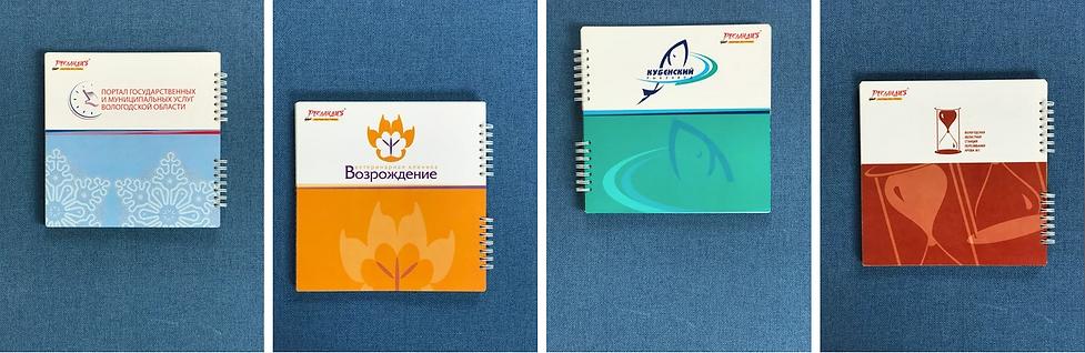 Логопипы-Рекландия-обложка.png
