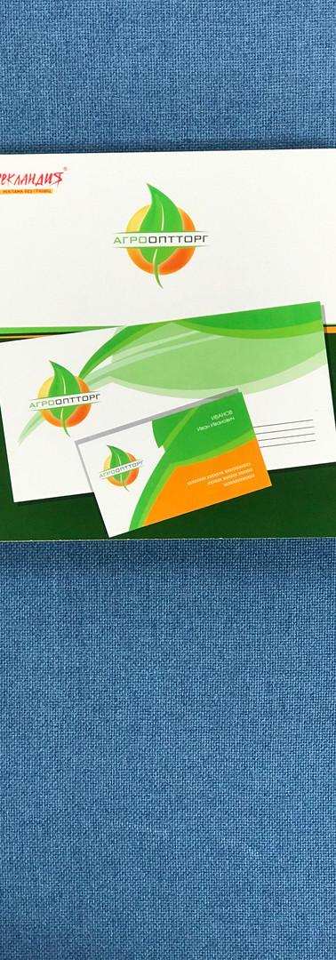 «Агрооптторг» (логотип и фирменная линей