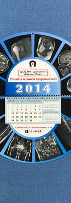 Календарь центра МРТ
