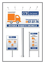 Reklandya_narugnaya_reklama.jpg