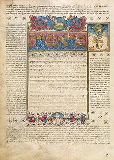 Hebrew bible.jpg