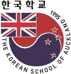 오클랜드 한국학교 교장 공모