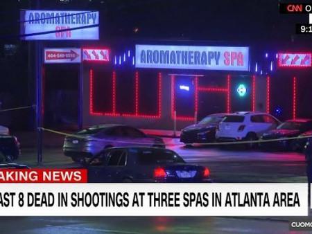 美애틀란타, 연쇄 총기난사…한인 4명 등 8명 사망