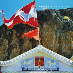 Ganesh Höhle