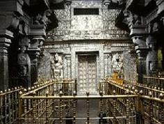 Sri Kalahasti Tempel