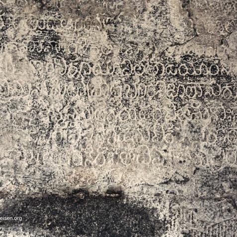 Aymukteshwara Tempel Detail, Penukonda, A.P. Indien