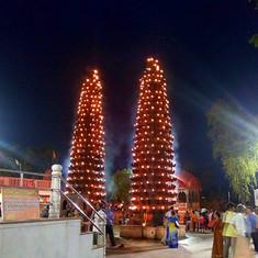 Mahakali Temple, Ujja