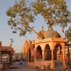 Ram Ghat Ujjan