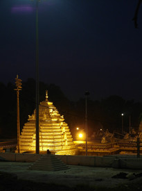Blick auf die Tempelanlage Sri Sailam