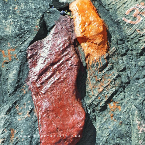 Vishnus Fussabdrücke Neelakanth