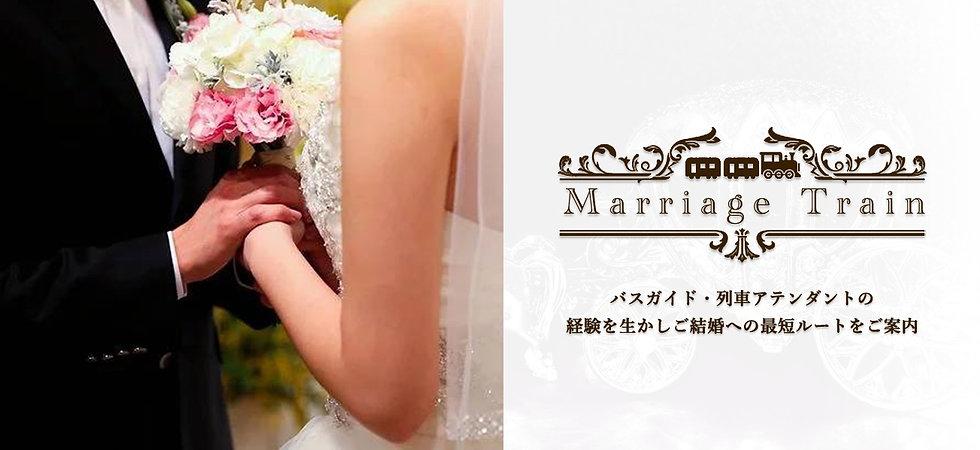 トップ画像_男女.jpg
