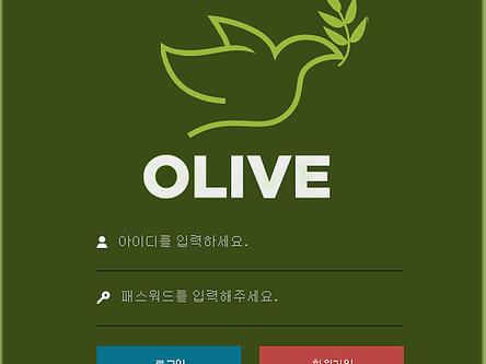 [먹튀사이트] 올리브 먹튀 / 먹튀검증업체 메이저검증