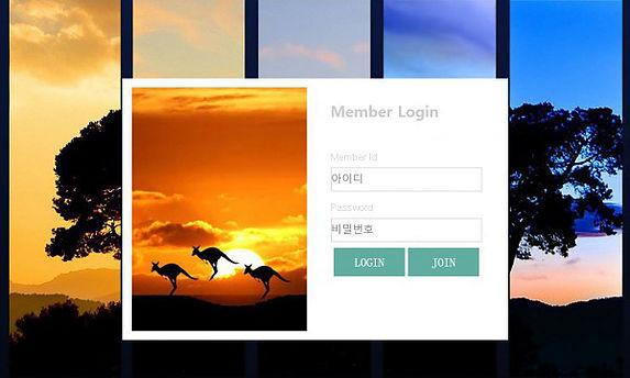 [먹튀사이트] 캥거루 튀먹 / 먹튀검증업체 메이저검증