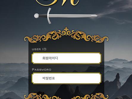 [먹튀사이트] 엠 먹튀 / 먹튀검증업체 메이저검증