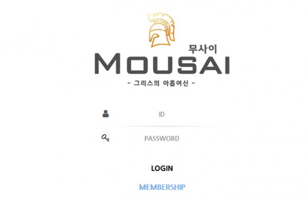[먹튀사이트] 무사이 먹튀 / 먹튀검증업체 메이저검증