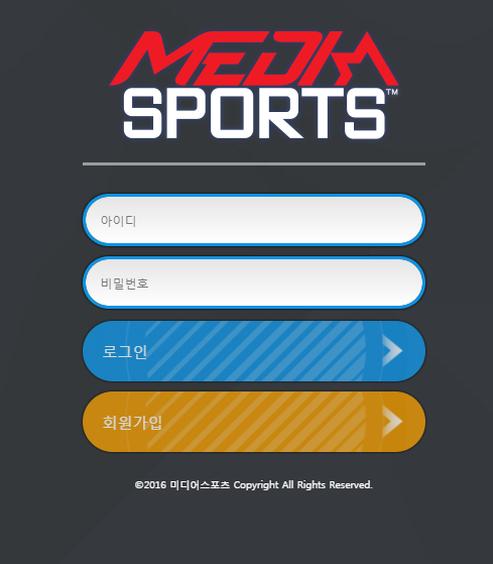 [먹튀사이트] 미디어 먹튀 / 먹튀검증업체 메이저검증