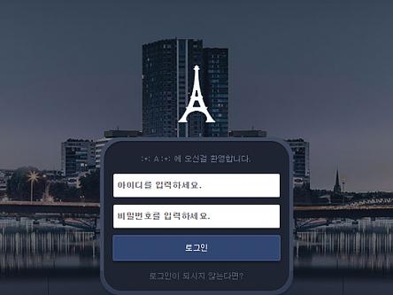 [먹튀사이트] 다빈치 튀먹 / 먹튀검증업체 메이저검증