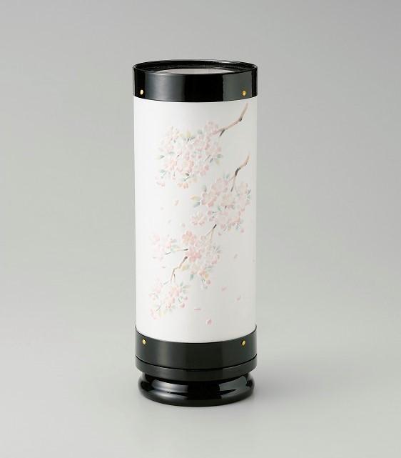 長良の里 桜黒塗