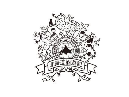 【パ酒ポート2019-2020先行発売についてお詫び】
