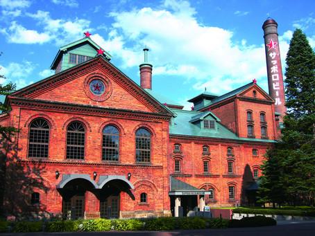サッポロビール博物館 営業再開のお知らせ
