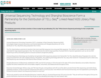 Universal Sequencing Technology