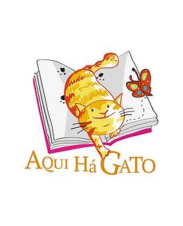 Aqui_há_gato_logo.png