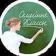 Семейные классы, Войковская, коптево, Шелепииха, альтернативная школа, САО, ЦАО, ЗАО