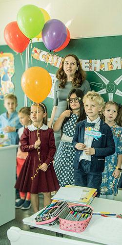 Обучение в Семейном классе на Войковской, Коптево, СО, альтернативное обучение, Москва