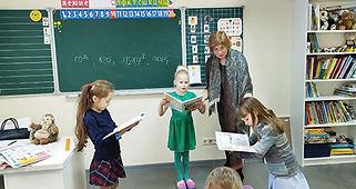 семейные классы в Коптеево, Войковская, САО, альтернативное образование, набор в 1 класс