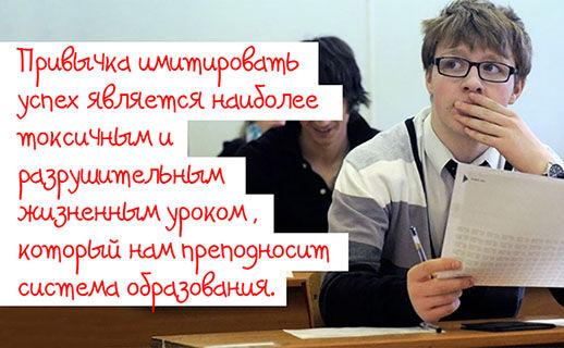 Имитация_3_1small.jpg