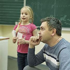 Отзыв учеба в семейном классе