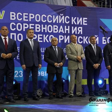 Медали Свердловских спортсменов на турнире памяти В.Бормана