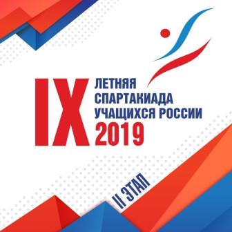 Борцы из Екатеринбурга прошли в финал IX летней Спартакиады учащихся России 2019г.