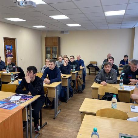 В Екатеринбурге прошел судейский семинар