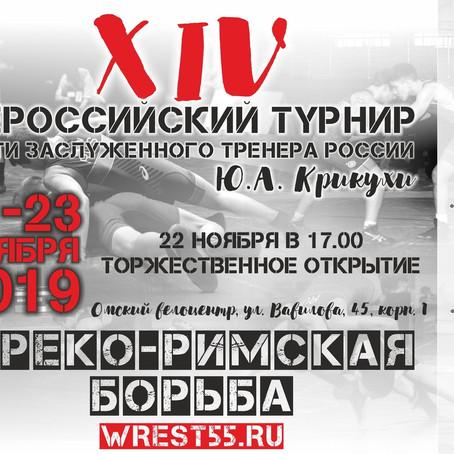 5 медалей завоевали Свердловские спортсмены!