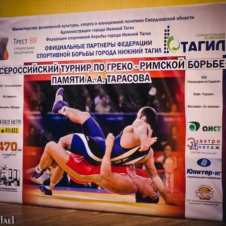 Чемпионы Всероссийского турнира