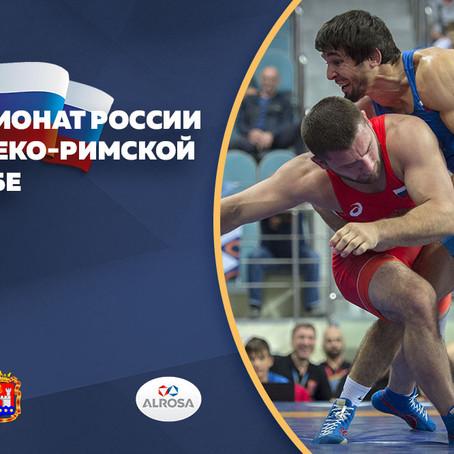 Поздравляем бронзовых призеров Чемпионата России 2019 (Калининград, 18-21 января)