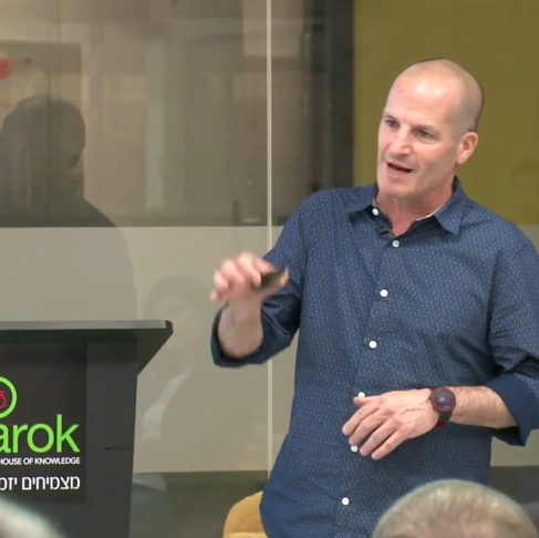 Amit Avigdor discusses grit and innovation at Yarok innovation center
